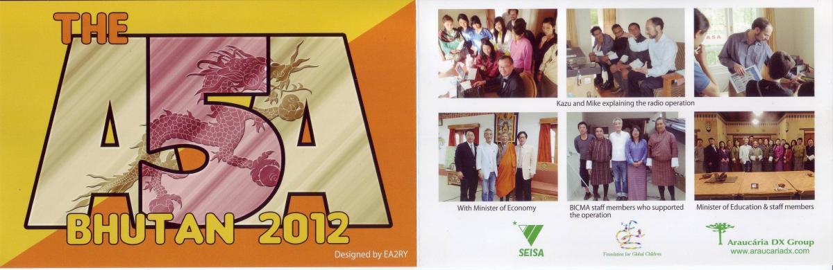 A5A Bhutan QSL Card 2012
