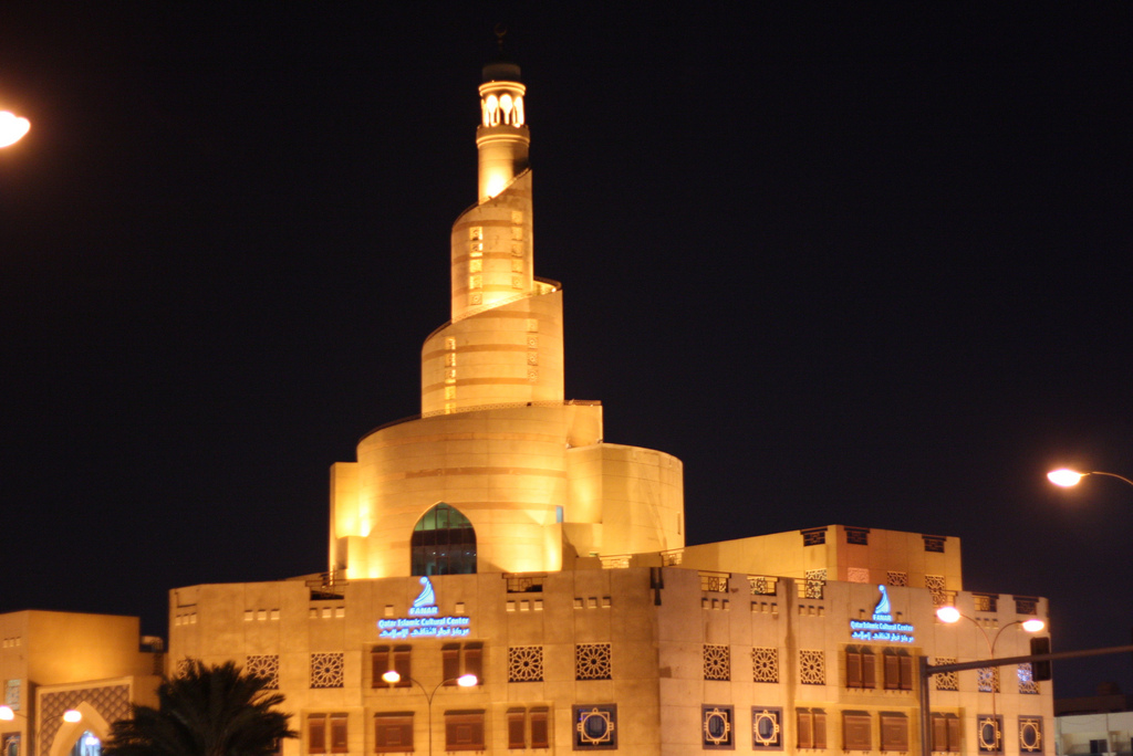A71EM Doha, Qatar. Tourist attractions spot.