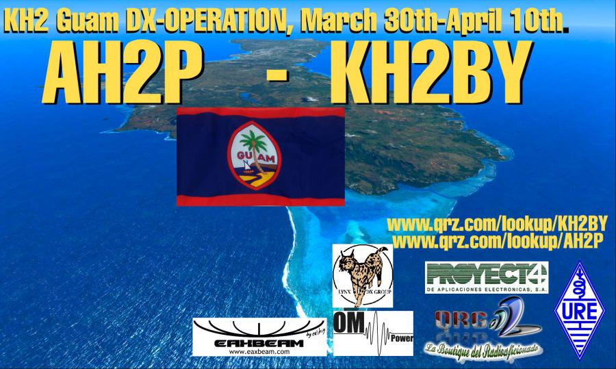 AH2P KH2BY Остров Гуам Баннер