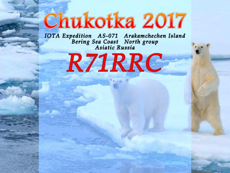 R71RRC Arakamchechen Island Logo IOTA DX Expedition