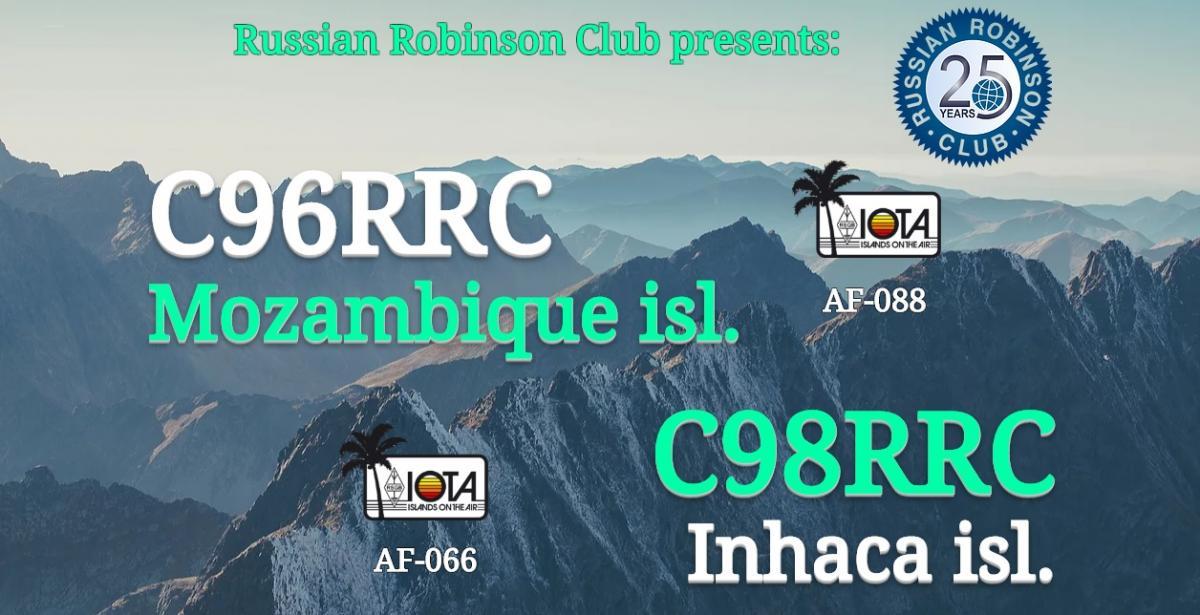 C96RRC C98RRC Остров Мозамбик Остров Инхака Мозамбик. Радиолюбительская экспедиция Russian Robinson Club Логотип.