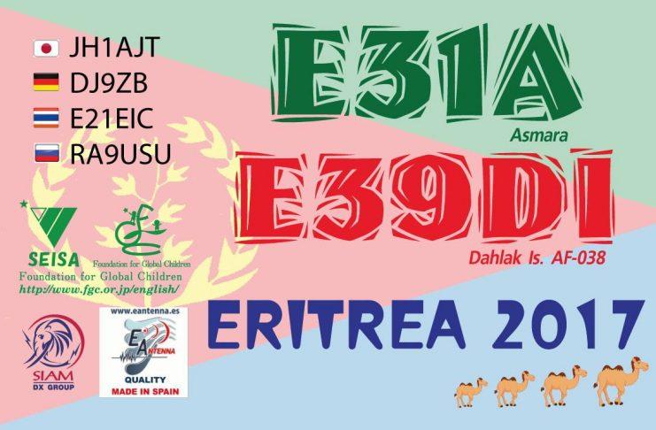 E31A E39DI Eritrea Asmara Dahlak Island DX Pedition 2017 Logo
