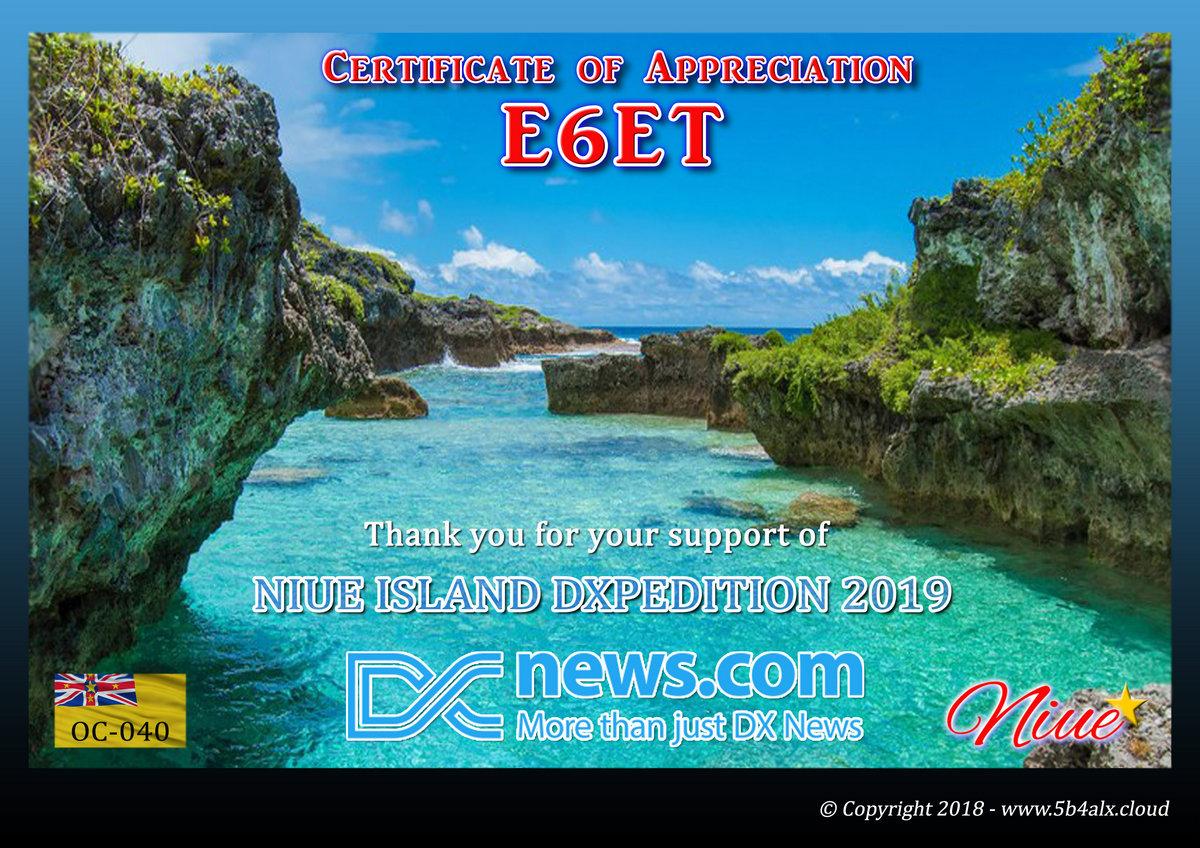 E6ET Остров Ниуэ Диплом спонсора DXNews.com