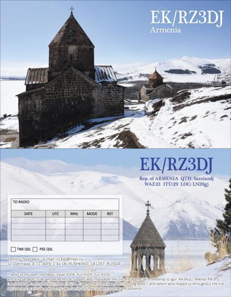 EK/RZ3DJ Armenia Saralandj QSL