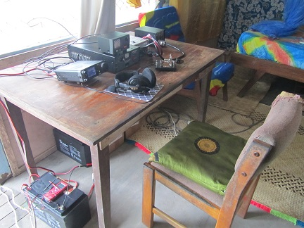 H44R Russell Islands Station setup with the AL-500M amplifier.