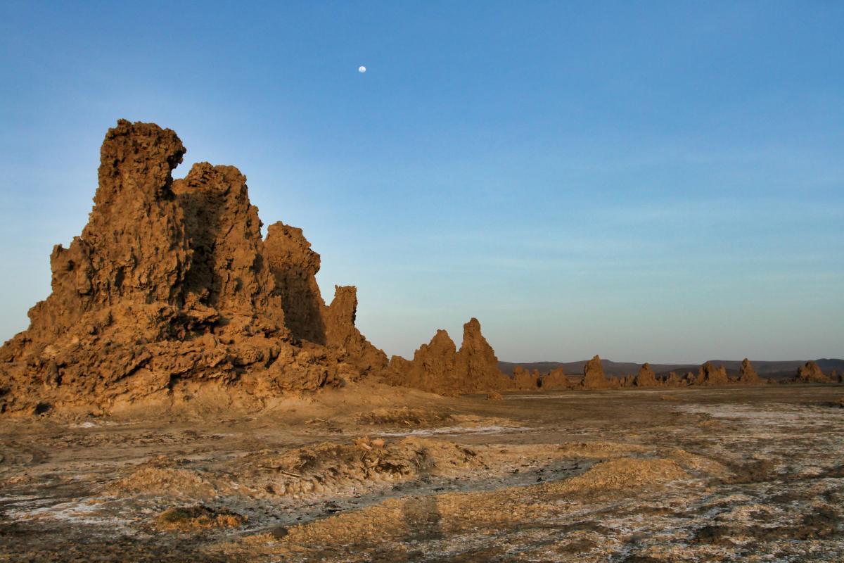 J20NT Djibouti Tourist attractions spot