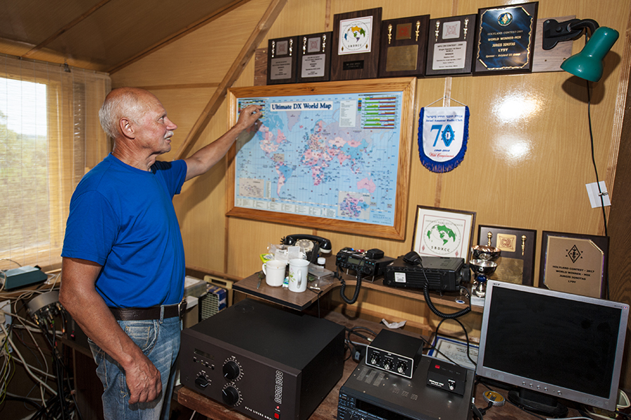 Lithuania LY9Y Radio Room Shack