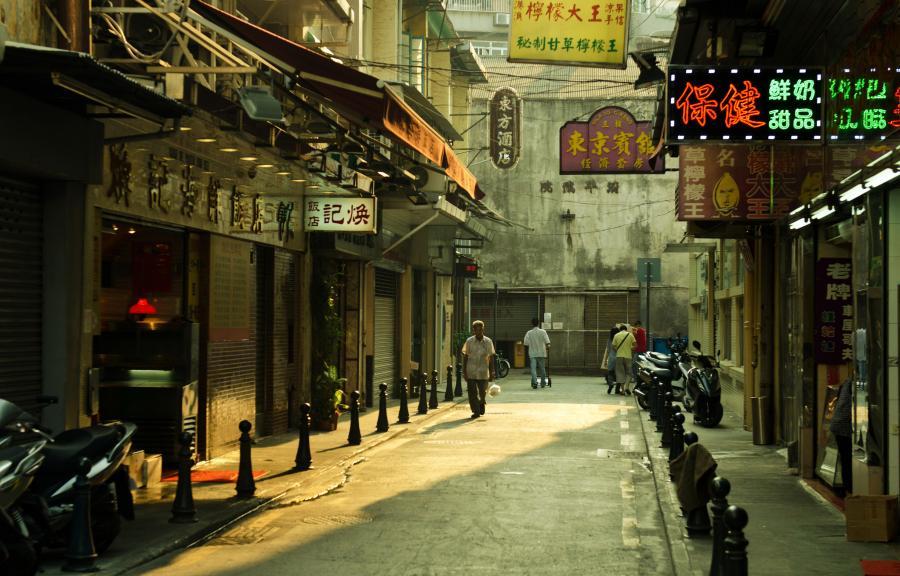 Macau XX9TXN