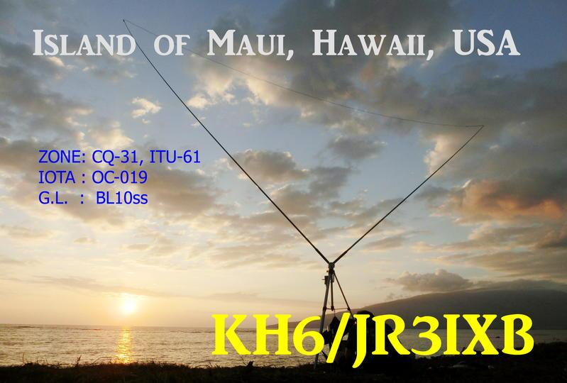 Maui Island KH6/JR3IXB QSL