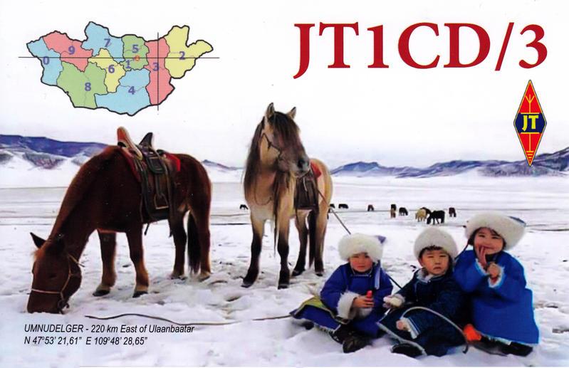 Mongolia JT1CD/3 QSL