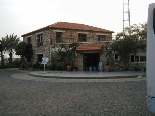 Гостиница Морабеза Санта Мария Остров Сал Кабо Верде