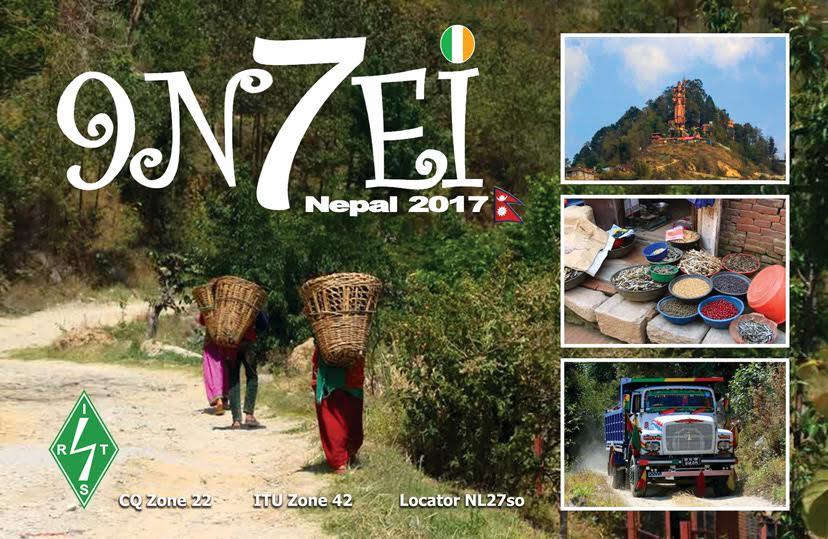 Nepal 9N7EI QSL