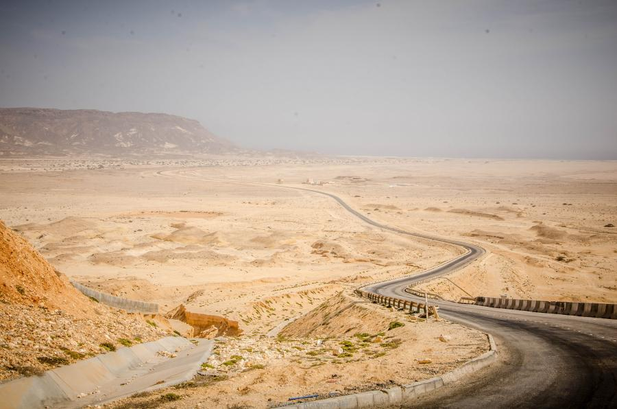 Oman A44A Tourist attractions spot