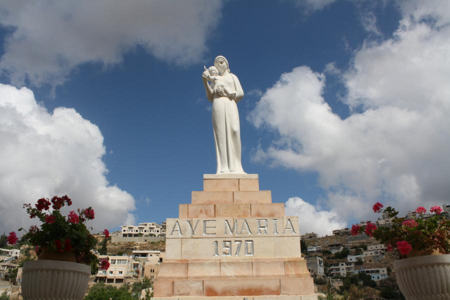 Palestine E44CM Ave Maria, Artas Church, Bethlehem.