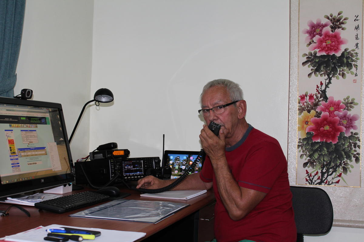 Panay Island DU6GG Visayan Islands Amateur Radio Station