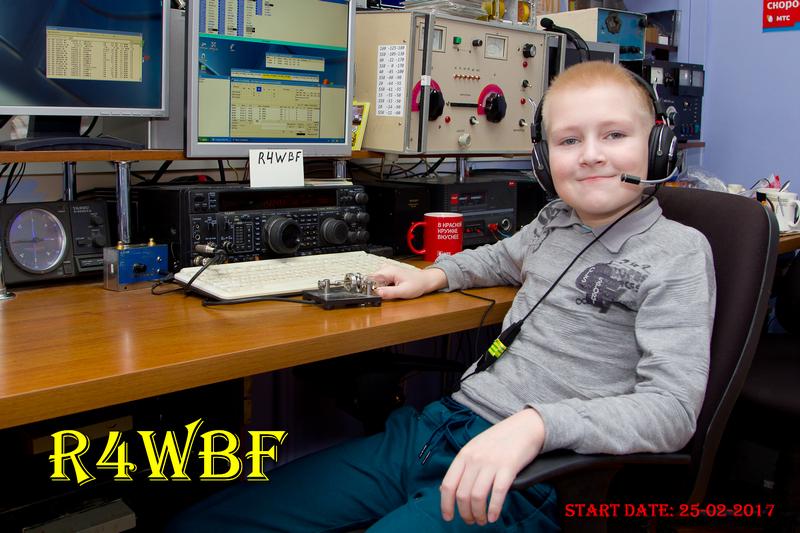 R4WBF CQ WW WPX CW 2017 Россия Ижевск