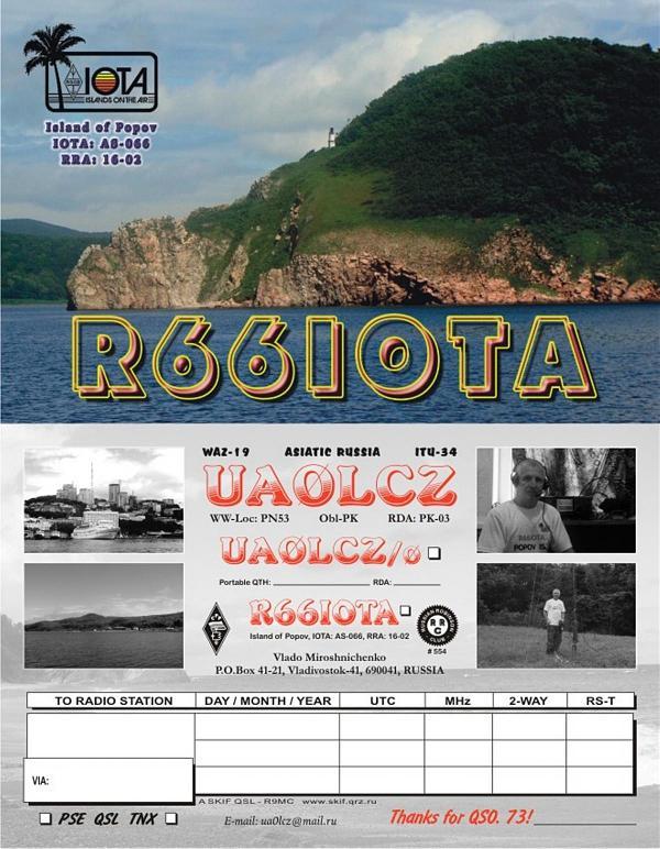 R66IOTA Popov Island QSL
