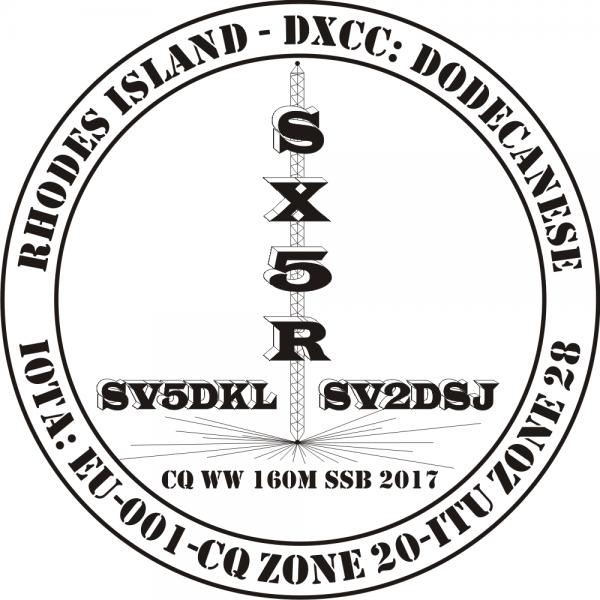 Rhodes Island SX5R Dodecanese Islands Logo