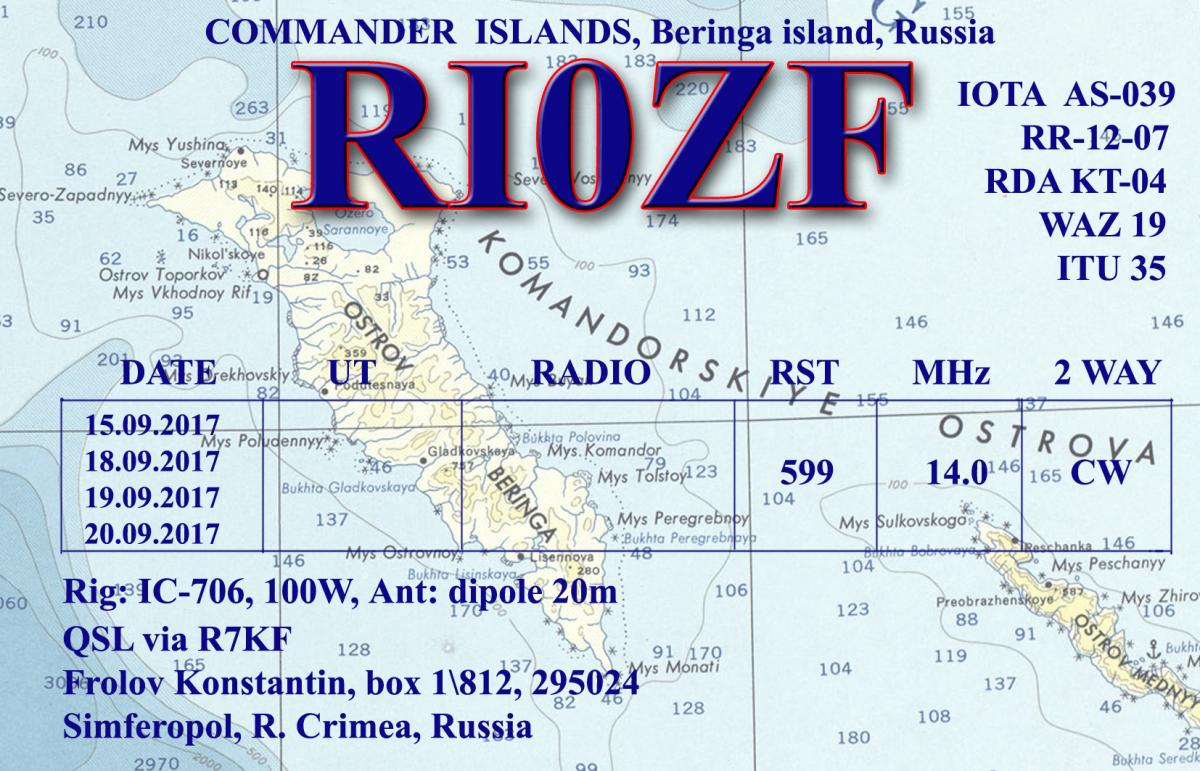RI0ZF Остров Беринга Вариант QSL 2