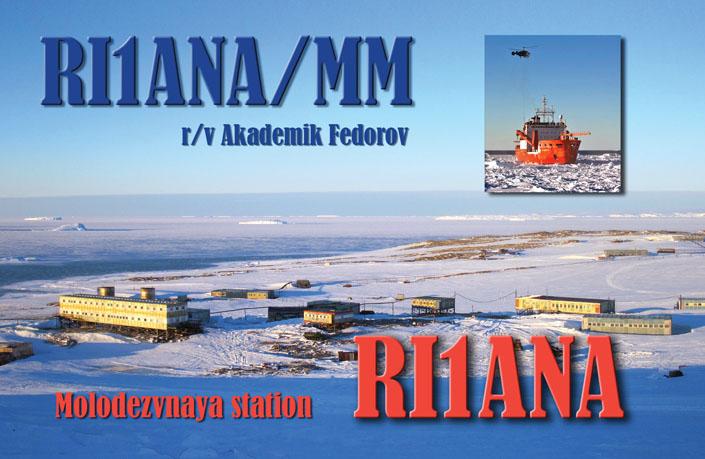 RI1ANA Molodyozhnaya Station Antarctica QSL
