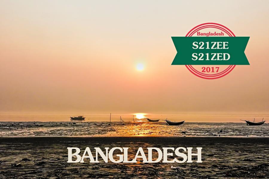 S21ZED Bangladesh QSL