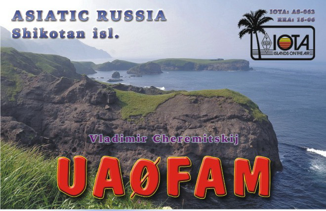 Shikotan Island UA0FAM Kuril Islands QSL