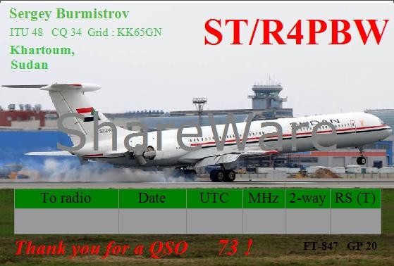 ST/R4PBW Судан QSL