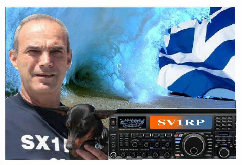 SV1RP Greece QSL
