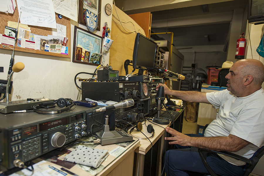 SV9ANK Crete Island VHF HF Radios