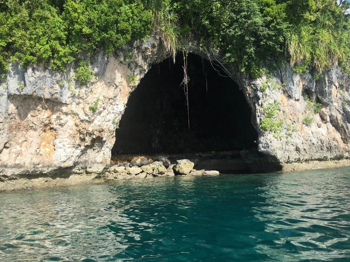 Остров Корор, Палау 2019 T88TJ DX Новости