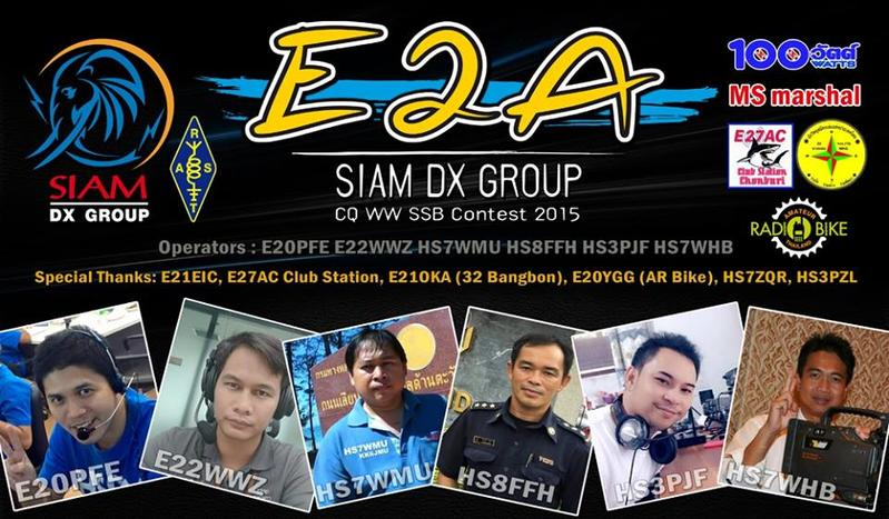 Thailand E2A The Siam DX Group QSL