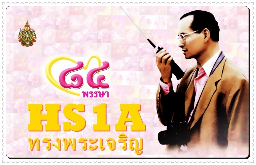 Thailand King Bhumibol the Great HS1A Silent Key