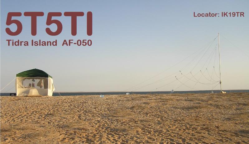 Остров Тидра 5T5TI QSL