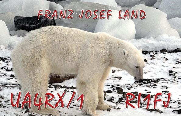 UA4RX/1 RI1FJ Остров Хейса, Земля Франца Иосифа QSL