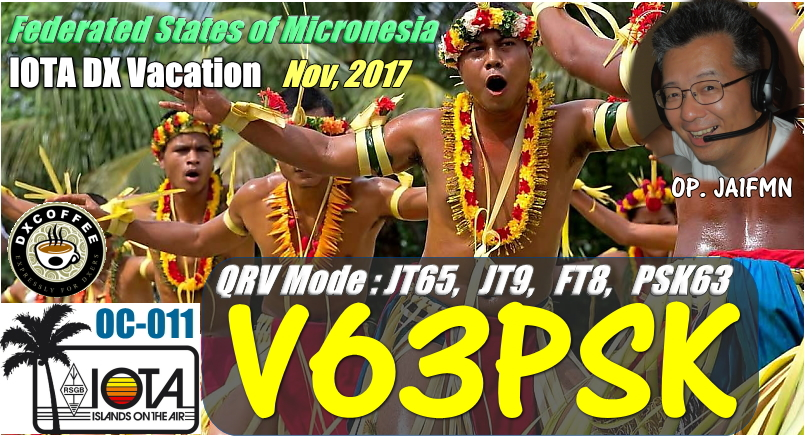 V63PSK Chuuk Islands DX News Logo 2017