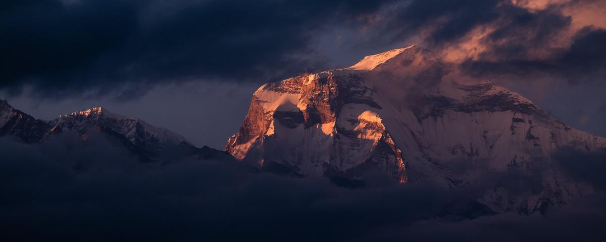 9N7AM Dhaulagiri, Nepal. DX News