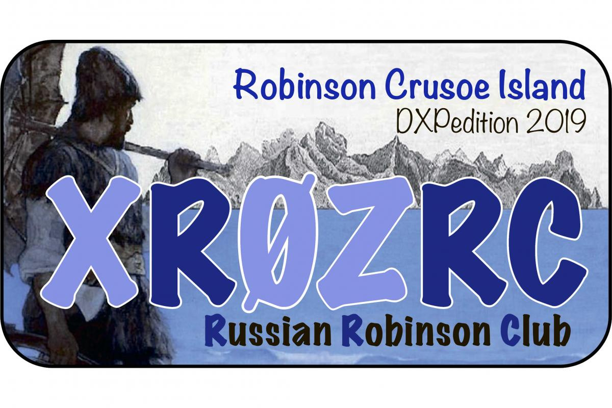XR0ZRC Robinson Crusoe Island DX Pedition Logo
