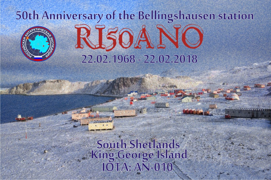 RI50ANO Bellingshausen Station King George Island South Shetland Islands