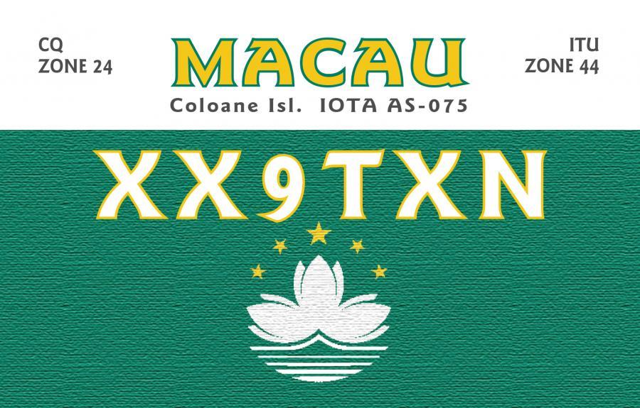 Макао XX9TXN QSL