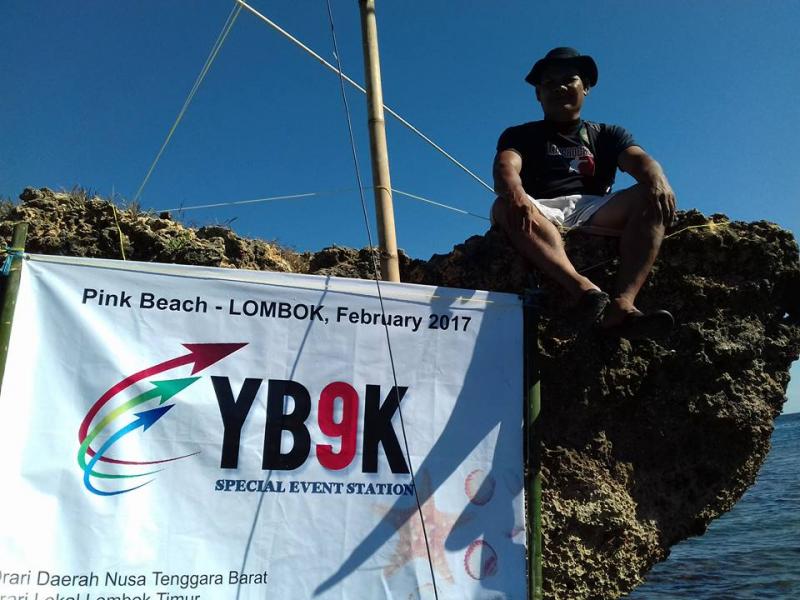 Остров Ломбок YB9K Фото 7 Пинк Бич