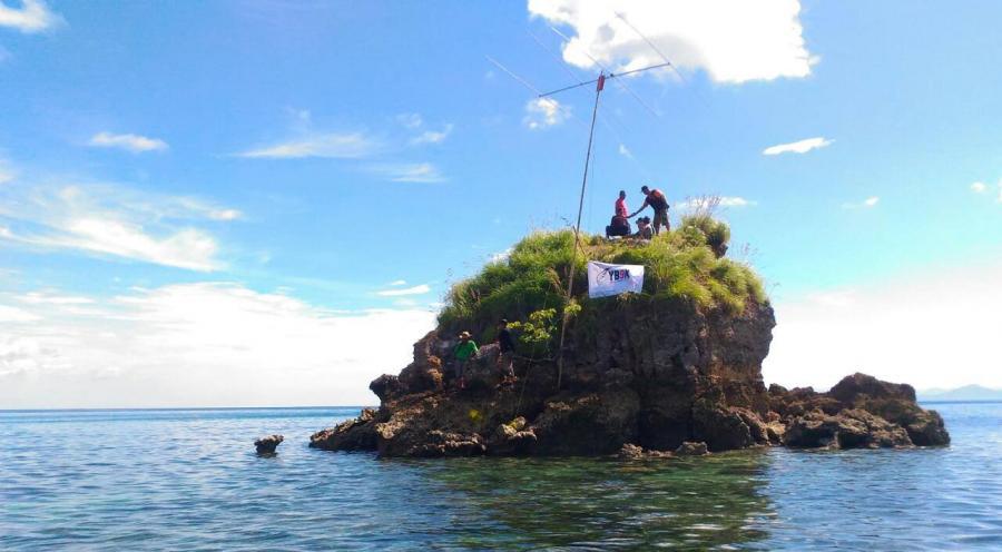 YB9K Lombok Island Antenna