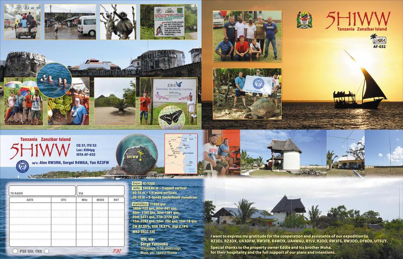 Unguja Zanzibar Island 5H1WW QSL